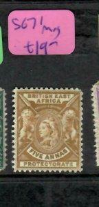 BRITISH EAST AFRICA (P1005B)  QV  LIONS  5A  SG 71   MOG
