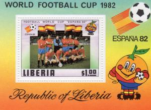 Liberia 1981 Sc#892 World Cup Spain 82 Spanish Team S/S (1) Perforated