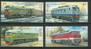 Ukraine 2008 Züge Lokomotiven / Eisenbahnen Postfrisch