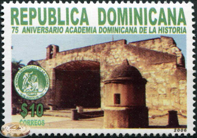 Dominican Republic. 2006. 75th Anniversary of the Academy of History (MNH OG)