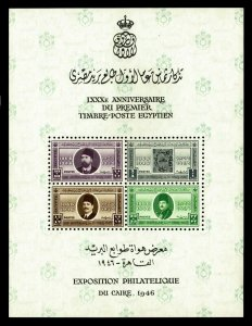 1946 Egypt #B6a 80th Ann. of 1st Postage Stamp - OGNH - VF - CV$85.00 (ESP#031)