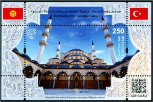 HERRICKSTAMP NEW ISSUES KYRGYZSTAN - KEP Mosque Joint with Turkey S/S