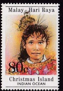 Christmas Island #236 Mint