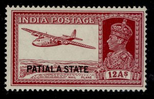 INDIAN STATES - Patiala SG91, 12a lake, M MINT. Cat £32.