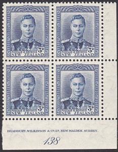 NEW ZEALAND GVI 3d plate block # 138 MNH....................................4129