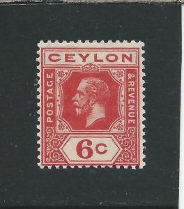CEYLON 1912-25 6c PALE SCARLET WATERMARK INVERTED MM SG 305w CAT £32