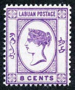 Labuan SG41 8c Violet U/M