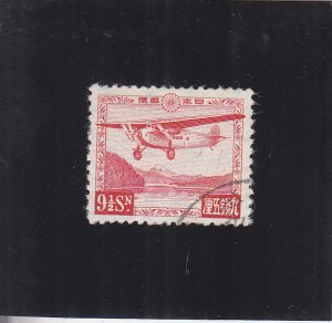 Japan: Airmail, Sc #C4, Used (S18943)