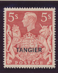 Great Britain Offices Morocco/Tangier Stamp Scott #544 Mint Hinge Good Center...