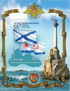 Russia 2008 Souvenir Sheet,Russian Black Sea Fleet NAVY,Scott # 7066,XF MNH**