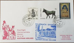 Austrian Airlines 1981 Larnaca Cyprus To Dharan FFC. Bronze Cow