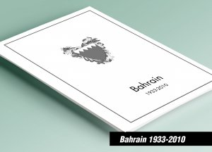 PRINTED BAHRAIN 1933-2010 STAMP ALBUM PAGES (104 pages)