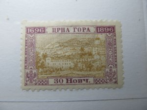 Montenegro 1896 30n Perf 10½ Fine MH* A5P16F293