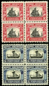 US Stamps # 620-1 MNH XF Blocks of 4x