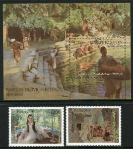 Uzbekistan 2018 MNH Pavel Benkov Russian Painter 2v Set + 1v M/S Art Stamps