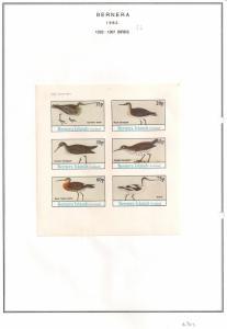SCOTLAND - BERNERA - 1982 - Birds (32) - 6v Imperf Sheet - MLH