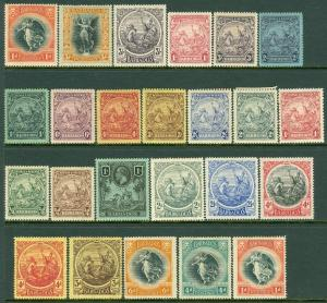 EDW1949SELL : BARBADOS Clean, all VF MOG collection of 24 Different. Sc Cat $223