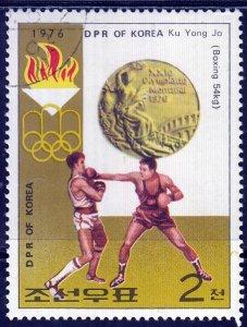 North Korea (PDR), Sc 1491, CTO-NH, 1976, Olympic Boxing