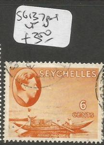 Seychelles SG 137 Boat VFU (3cip)
