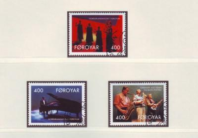 Faroe Islands Sc 247-9 1992 Nordic House stamp set used