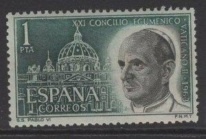 SPAIN SG1601 1963 ECUMENICAL COUNCIL, VATICAN CITY MNH