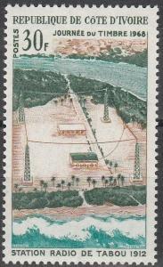 Ivory Coast #261 MNH F-VF (V465)
