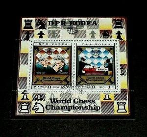KOREA, 1980, WORLD CHESS CHAMPIONSHIP, CTO, SOUVENIR SHEET/2, NICE! LQQK!