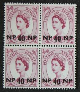 Muscat & Oman 1957 #73, VF, MNH OG Block Of 4