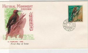 Ryukyu Islands 1966 Natural Monument Series Woodpecker Stamp FDC Cover Ref 32439