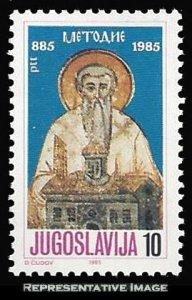 Yugoslavia Scott 1730 Mint never hinged.
