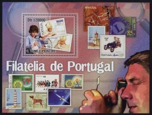 St Thomas & Principe 2334 MNH Stamp on Stamp, Pope, Car, Animals, Lighthouse