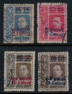 Thailand #157-60  CV $4.20