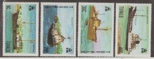 Tuvalu Scott #77-80 Stamps - Mint NH Set