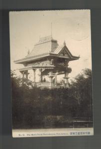 1912 Shanghai German Post Office China Postcard Cover to France Port arthur