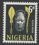 Nigeria  SG 95 SC# 107 MH 1961 Definitive Benin Mask  please see scan