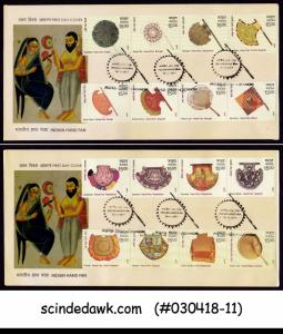 INDIA - 2017 INDIAN HAD FAN / ART & CRAFT - SET OF 2 FDC