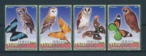 [102933] Madagascar 2004 Birds vögel oiseaux owls butterflies  MNH