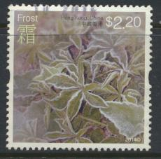 Hong Kong 1857 Used / Fine Used    Weather  Frost  - 2014 issue