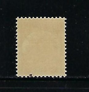 SWAZILAND SCOTT #2 1889 1P (ROSE) (BLACK OVERPRINT) -MINT EXTRA  LIGHT HINGED