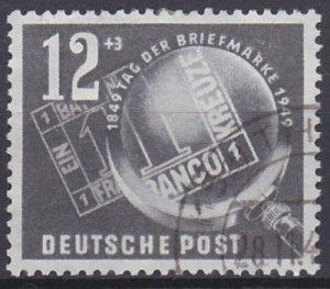 German Democratic Republic B14 used (1949)