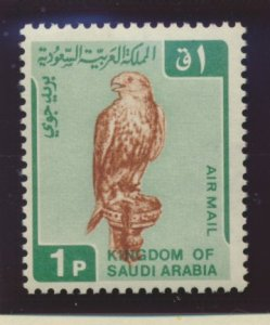 Saudi Arabia Stamp Scott #C96, Mint Never Hinged - Free U.S. Shipping, Free W...