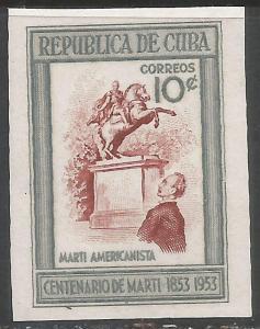 CUBA 507 MNH IMPERF RARE Z6270