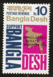 Bangladesh Scott 16 MNH**