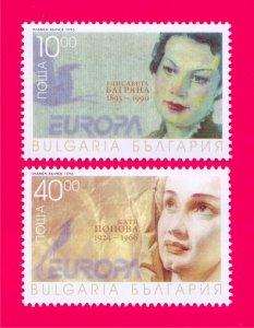 BULGARIA 1996 Europa CEPT Famous People Women 2v Sc3929-3930 Mi4223-4224 MNH