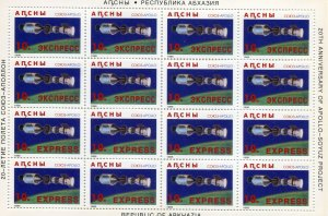 Abkhazia 1995 Georgia SPACE Apollo-Soyuz Project (16) of 1v Perforated Mint (NH)