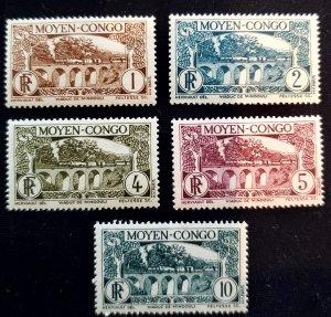 Middle Congo 65-69, MH, 1933, Aquaduct