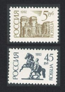 Russia Definitives Russian cities 2v SG#6329+6334