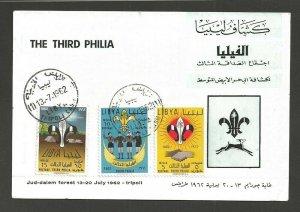 1962 Libya Boy Scouts Third Philia card FDC
