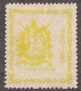 GUATEMALA 10P REVENUE STAMP (HIGH VALUE 1881-2 ISSUE) FORBIN #14 var perfs?