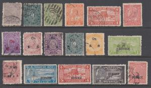 India, Travancore Sc 4/O60d used. 1889-1949 issues, 17 diff, sound, F-VF group.